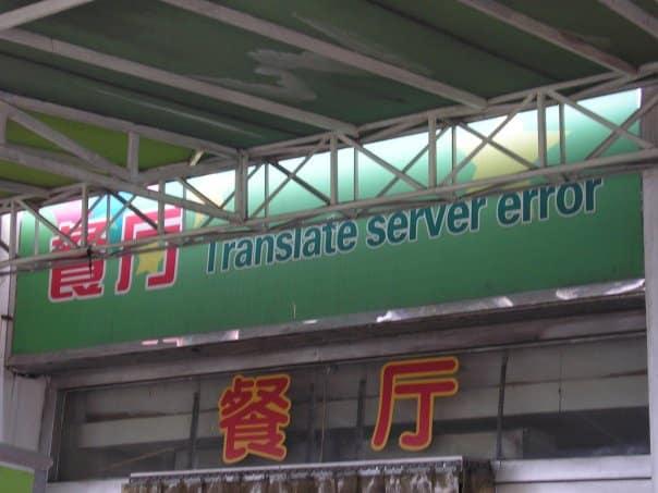 Cómo una traducción barata puede salirte cara